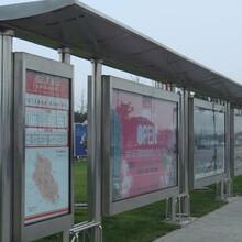 河南定制公交站台生产厂家图片