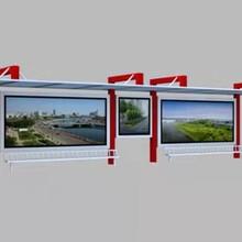 天津定制公交站台量大从优图片