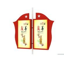 广西制造灯杆灯箱厂家价格图片