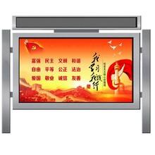 云南制造报刊亭厂家价格图片