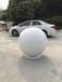 上海玻璃鋼白色圓球批發