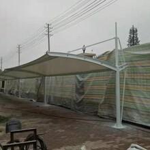 盐城膜结构车棚生产厂家图片