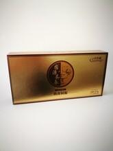肇庆保健品金卡款盒图片
