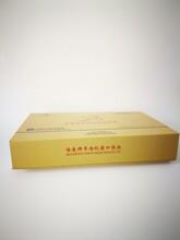 佛山保健品礼盒图片