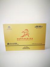 永州保健品礼盒供应商图片