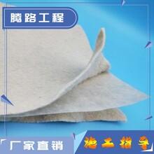 防渗土工布复合土工膜两布一膜一布一膜图片
