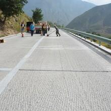 路面用聚酯玻纖布廠家直銷防開裂白色玻纖布圖片