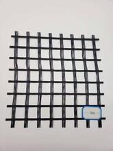 瀝青用玻纖格柵廠家供應雙向玻纖土工格柵價格優惠圖片