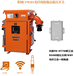 礦用防爆開關以太網/WiFi/光纖傳輸轉換器FB-KT700
