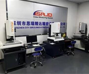 深圳市思瑞精达精密仪器有限公司