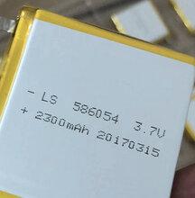深圳厂家直销在线式全自动喷码机用于18650圆柱锂电池喷码