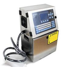 免钉胶生产日期喷码机、玻璃胶包装喷码机打码机图片