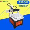 实验室测试条数控切割机复合材料样条数控雕刻机汽车测试哑铃条精雕机