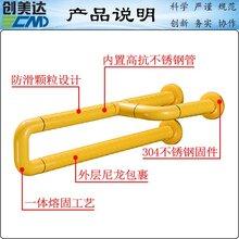 云南省蹲坑简易型助力栏杆交期及时云浮卫浴扶手防滑耐磨不伤手图片