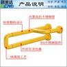 云南省蹲坑简易型助力栏杆交期及时云浮卫浴扶手防滑耐磨不伤手