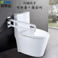 河源衛浴扶手增強摩擦力寧夏衛生間直角型可上翻欄桿廠家圖片