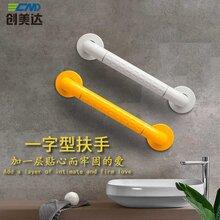 厂家销售静安区浴室黄色不锈钢扶杆肇庆卫浴扶手更平衡防滑图片