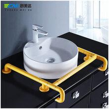 云浮卫浴扶手精工打造广东省洗手盆一体式无障碍把手省力又省心图片