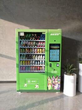 杭州下沙无人自动售货机运营、销售、合作