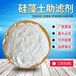 天津硅藻土價格