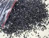 河南無煙煤濾料生產廠家