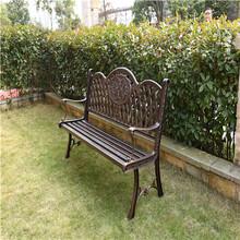 潮州铸铁公园椅热销图片