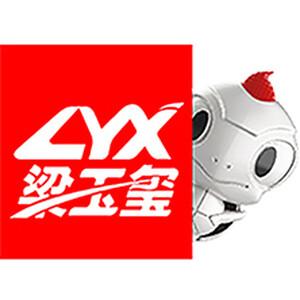 上海梁玉璽清潔產品有限公司