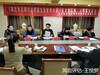 宿遷市古黃河-運河風光帶風景名勝區管理辦法專家論證會在南京通過