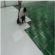 黄石防静电地板生产厂家图片