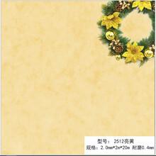 赣州PVC地板批发图片