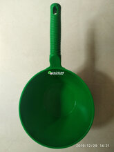 水舀子7110塑料舀子卫生级清洁工具图片