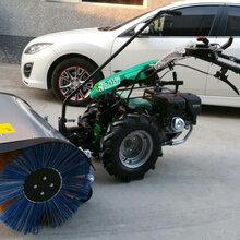 物业扫雪机QS420手推式扫雪设备供应商图片