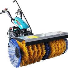 小型除雪机QS420手扶式清雪机,多功能除雪机效率高图片