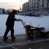 小型扫雪机械