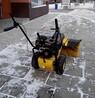 清扫雪必威电竞在线