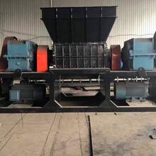鄭州多軸撕碎機生產廠家圖片