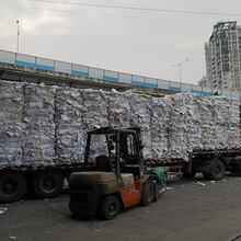 廣州番禺機密檔案保密資料銷毀圖片