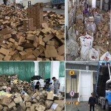 東莞報廢網絡服務器回收廣州銷毀公司圖片