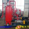 蒸汽回收机可以实现供热节能