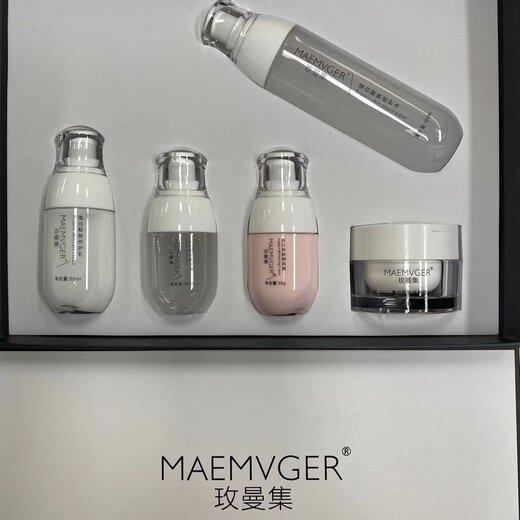 玫曼集護膚品代加工,蛋白靚膚修護乳面膜oem廠家面膜oem加工