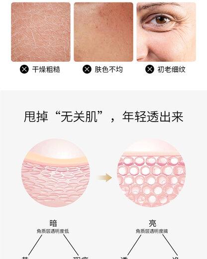 蛋白靚膚修護霜冷敷面膜oem代工