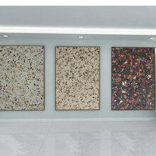 唐山软石漆供应厂家图片