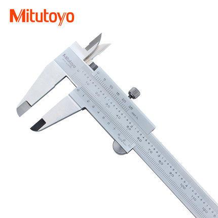 三丰Mitutoyo游标卡尺530-312