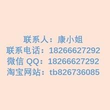 日本原装进口盛光MORIMITSUHSLD-0427钣金工具剪刀图片