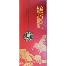 专业生产红酒盒包装酒盒包装制品图片