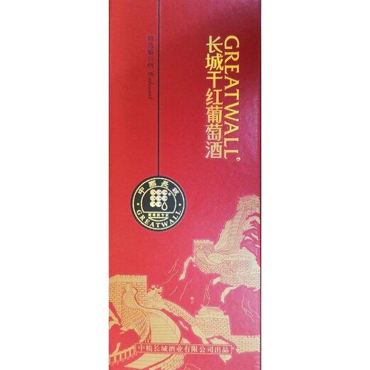 生產加工紅酒盒酒盒包裝制品