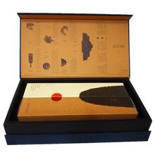 重庆包装厂礼品盒加工定制月饼盒粽子盒生产书型盒图片