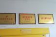 山東省德州市醫用門生產廠家,專業制作醫用鋼質門,凈化門,實驗臺
