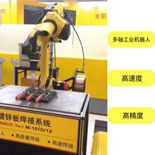 精励宏自动化多轴工业机器人图片