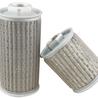 柯菲供應JL/MF-02-04-06系列濾油網液壓油濾芯除塵濾芯液壓站